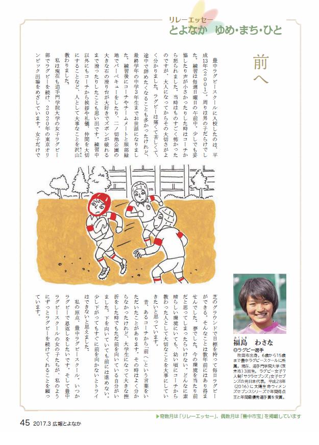 pdfscreen