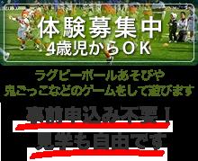 taiken_banner